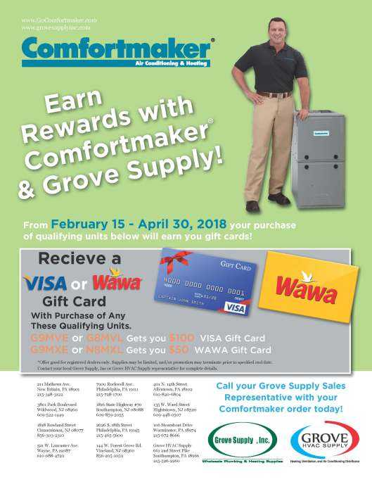 Earn Rewards with Comfortmaker and Grove Supply