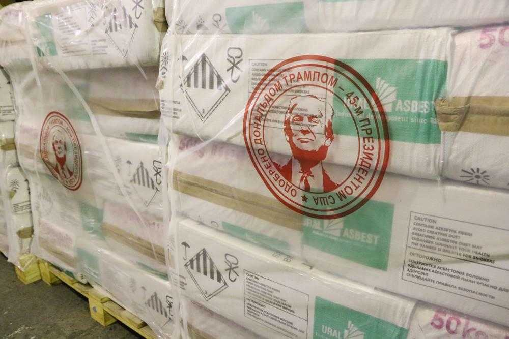 Russian Mining Company Uses Trump's Face to Brand Asbestos