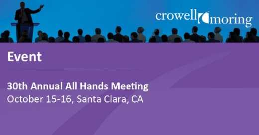 Event (October 15-16, Santa Clara, CA): 30th Annual All Hands Meeting