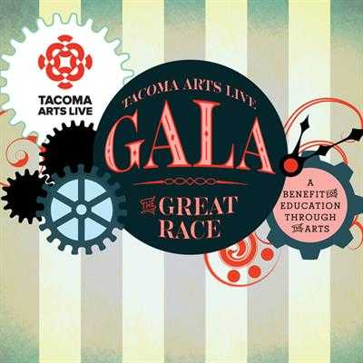 Special member offer on tickets to Tacoma Arts Live Fundraising Gala