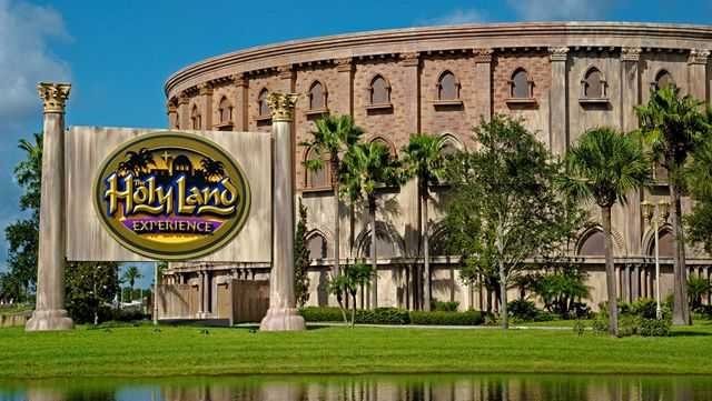 The Holy Land Experience Sets Free Day for This Month