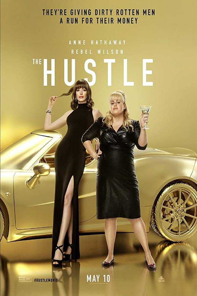 Girls Night Out: The Hustle