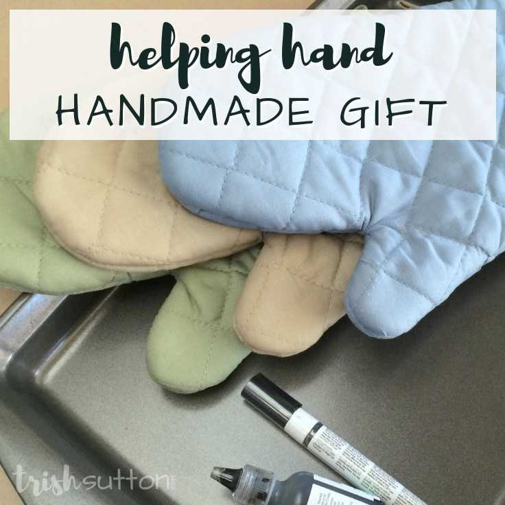 A Helping Hand; Handmade Gift for Moms, Dads, Grandparents, Teachers