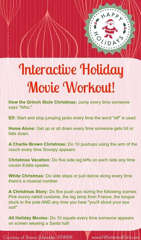 Movie workouts, Holiday workout, Holiday movie